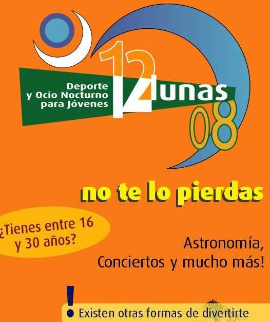 20080919140858-postal-12-lunas-otono-08-en.jpg