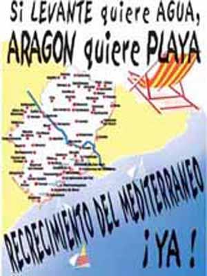 20130222183624-20080330165916-playa-en-aragon1.jpg