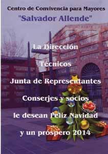 20131217111511-navidad-2-blog.jpg