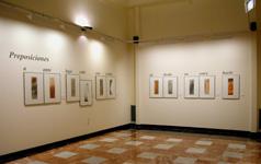 20071214213029-parte-de-la-primera-sala.jpg