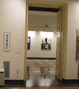 20071229105133-sala-3-pared-a-la-derecha-de-la-puerta.jpg