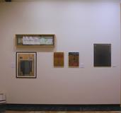 20071229105243-sala-3-pared-derecha.jpg