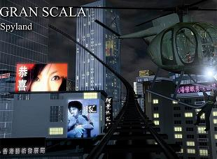 20090226181102-gran-scala-en-monegros1.jpg
