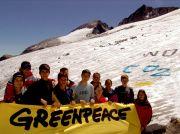 20060807135100-glaciar.jpg