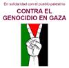 20090116095630-palestina.jpg