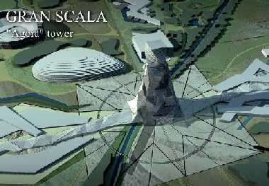 20071214163524-scala.jpg