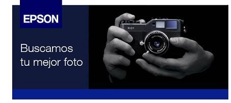 20080710093436-concurso-fotografico-epson-2008.jpg