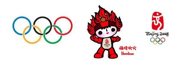 20080716122323-aros-olimpicos-olimpiadas-2008.jpg