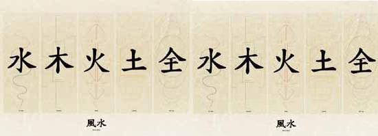 20080812092338-curso-chino-y-letras-chinas.jpg