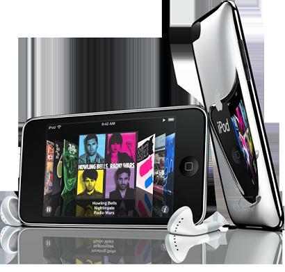 20090916052635-nuevo-ipod-touch-de-32-y-64-gb.jpg
